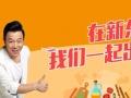中国烹饪手法,学厨师的基本功