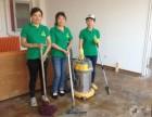 西集保洁 家庭保洁 擦玻璃 洗地毯