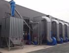 泊头净之蓝 环保专业生产木工除尘器 风机等设备
