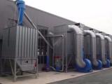 泊头市净之蓝环保设备有限公司 木工除尘器价格