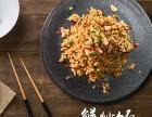 锦州卤肉饭快餐加盟