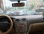 福特福克斯三厢 2009款 1.8 手动 舒适型 灰