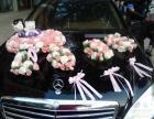 爱时尚婚礼鲜花扎花车