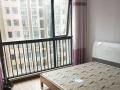 邓城路天贸城对面红星国际精装公寓楼,电费全免,拎包入住