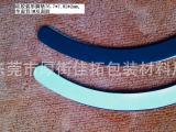 黑色弧形硅胶垫,网格硅胶垫,圆形格纹自粘橡胶垫,3M网格硅胶垫