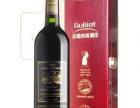 法国吉洛酒庄加盟 婚庆 投资金额 5-10万元