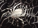 万圣节舞台装表演服针织烫金布大蜘蛛网烫金
