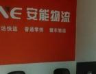 礼泉县货运部专业找车