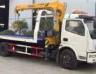 上海高速救援拖车 救援拖车电话是什么?