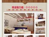 寿司加盟店哪家好 加盟韩国料理