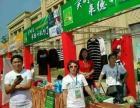 上海德升时装有限公司面向全球招募一级合伙人火爆进行中
