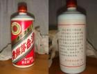 长时间回收1993年贵州茅台酒多少钱?