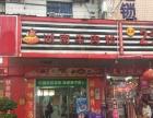 龙岗快餐店转让 村口位置百货旁(个人)