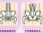 上海產后護理中心加盟電話