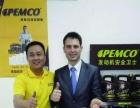 好产品轻松创业,德国PEMCO澎科润滑油诚邀加盟
