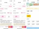 主流境外上网方法详解,出国旅游 中国移动无忧行