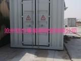 预制舱,,一次设备,二次设备组合预制舱,沧州信合厂家全新定制
