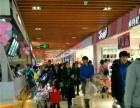 优铺 大学城大型超市美食广场10平奶茶小店转让处理
