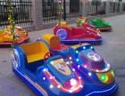 供应郑州易欣新款双人三轮碰碰车广场游乐设备厂家直销儿童三轮车