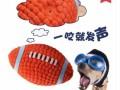 广州宠物用品批发市场 宜特狗狗玩具产品招商