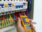 专业电工上门维修合不上闸,灯不亮,开关插座没电等故障