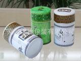绿地缘茶叶包装盒 马口铁茶叶罐 茶叶铁听  厂家批发定做