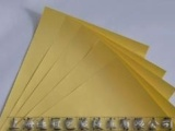 淋膜防水牛皮纸,白牛皮纸,黄牛皮纸,格拉