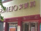 叶县县委招待所门口,黄金商铺,门面房两间