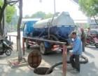 马驹桥专业疏通下水道马桶