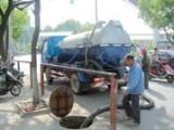 南口专业疏通下水道马桶清理化粪池