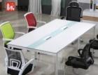 特价合肥办公家具员工位卡位屏风办公桌办公椅大班台