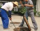丹水池化粪池清理通顺通更专业/江岸区隔油池清理服务设备先进