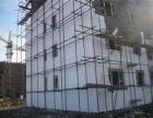 内蒙古烫房顶 防水工程