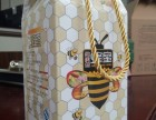 许昌蜂蜜礼盒批发,许昌蜂蜜礼盒定做报价