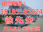 东莞到温州汽车18185185624客车一览表