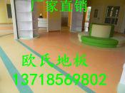 武汉体育馆木地板厂家施工价格 篮球馆运动实木地板规格