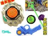 奥迪双钻陀螺玩具战斗王飓风战魂2 竞技系列 光辉剑神