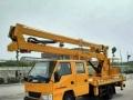 18米高空作业车厂家直销批发价格