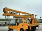 18米高空作业车厂家直销批发价格1年1万公里6万