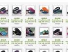 耐克阿迪达斯新百运动鞋批发加盟 鞋 诚招全国代理