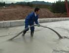郑州泡沫混凝土专家专业工程队