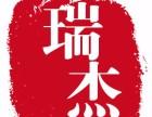 哈尔滨瑞杰电脑学校php+H5手机开发培训-小班授课欢迎试听