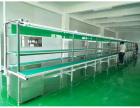 深圳福田区流水线生产厂家 质博用专业级服务带来满意欢迎对比