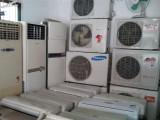 东营高价回收空调 高价回收家具 家电