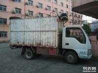 南昌3米4厢式货车长短途搬家货运,价钱实惠,诚信可靠