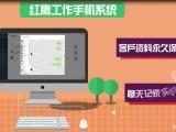 深圳某电商商家反应行业痛点,红鹰来告诉你怎么解决!