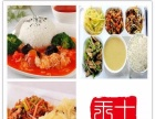 十三王爷中式快餐加盟方便快捷营加盟 中餐