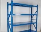 五金货架置物架仓储货架超市货架精品货架免费送货安装
