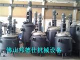 浙江抽真空小型反应釜 无机硅胶生产设备 台州真空压力反应釜