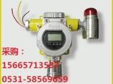 冷媒气体报警器 制冷剂浓度探测器
